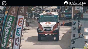 Momen terbaik Dakar 2016