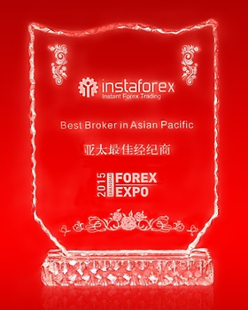 Broker Terbaik di Asia Pasifik tahun 2015 dari Shanghai Forex Expo