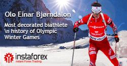 Raja Biathlon Ole Einar Bjørndalen